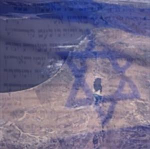 israel-2