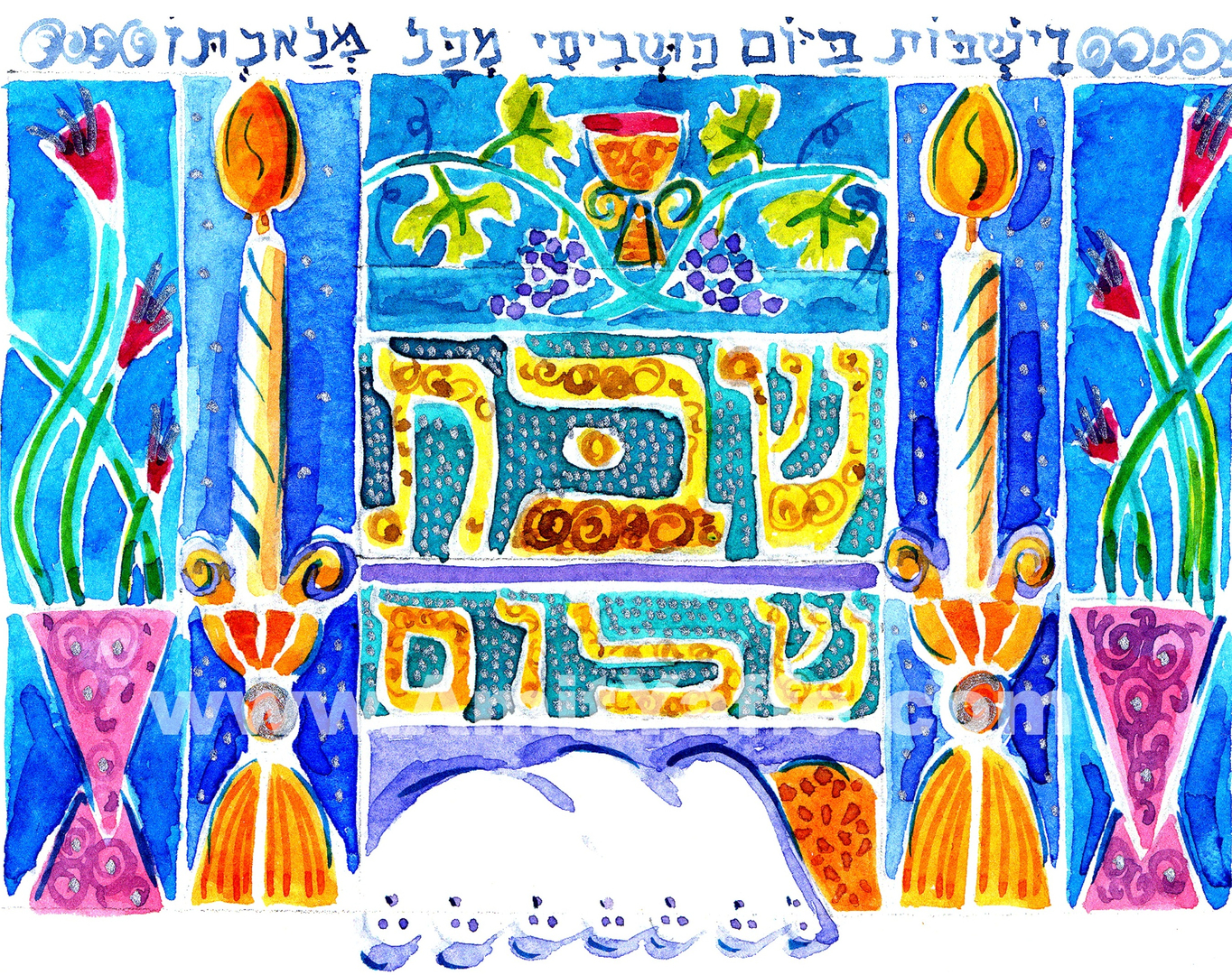 graphic about Shabbat Blessings Printable identified as Kabbalat Shabbat - Congregation Bnai Israel